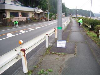 2014.10.14 ボランティア 001.jpg